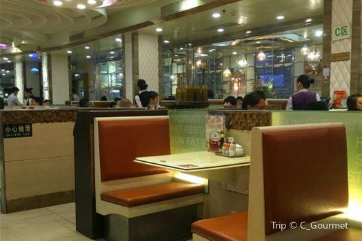 Hong Kong Xin Fa Shao La Teahouse( Feng Huang Road )1