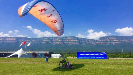 林慮山國際滑翔基地