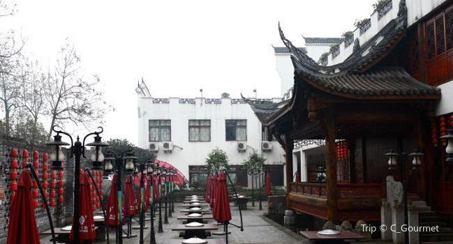 Lu Pai ·Ba Dao Tang Hotpot2