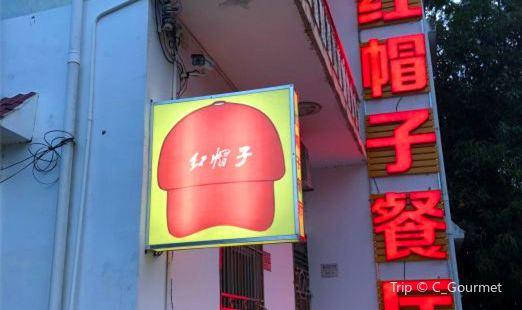 Hong Mao Zi Seafood Wai Mai Restaurant