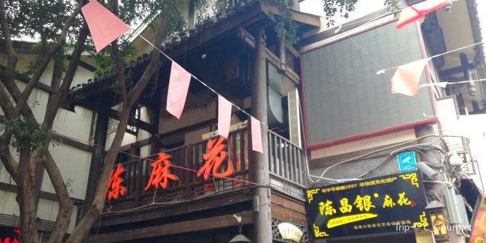 Chen Jianping Fried Dough Twists
