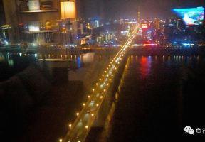 魚行天下,睡遍全球 (三十三) : C位出道,湘江河畔的耀眼明星 --- 株洲大漢希爾頓酒店