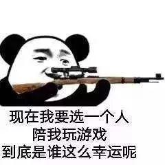 """聚會轟趴新潮流,來鄭州這5家""""吃雞""""店cool爽一夏!"""