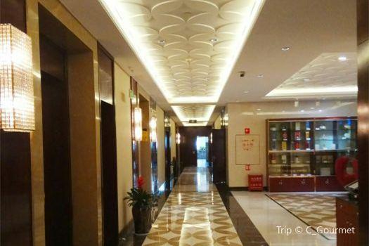 Jin Ying Square Hotel Buffet Restaurant1