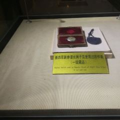 New Fourth Army Historical Data Exhibition Hall User Photo
