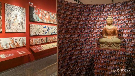 둔황 석굴 예술관