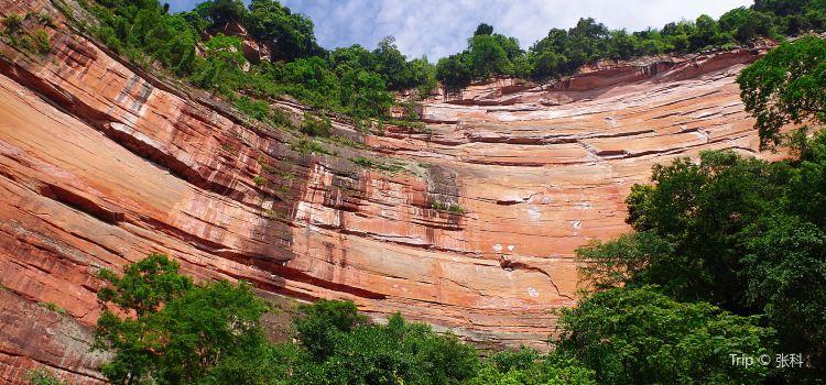 赤水丹霞旅遊區·佛光岩1