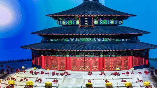 大城小像北京