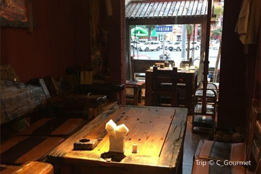 Da Jiang Gong Fang Gu Chuan Mu Yi Shu Restaurant3