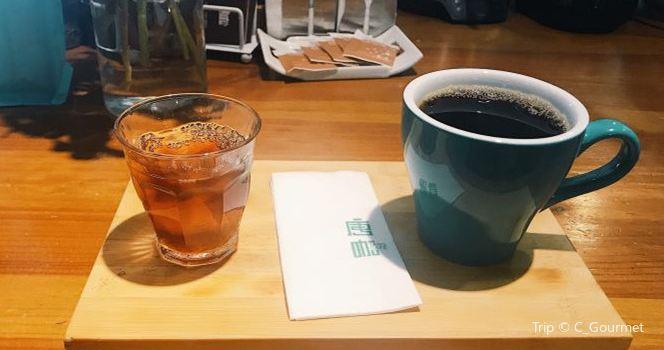 CAFE INN ( Renmin Road Main Branch)3