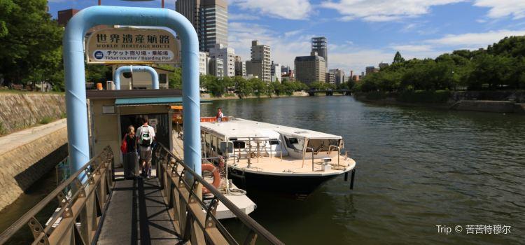 Motoyasu River1