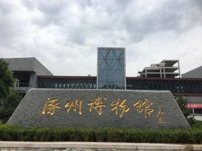 Baoding Zhuozhou Museum
