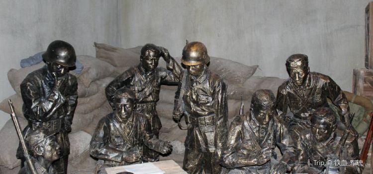 Sihang Warehouse Battle Memorial1