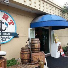 Port Restaurant User Photo