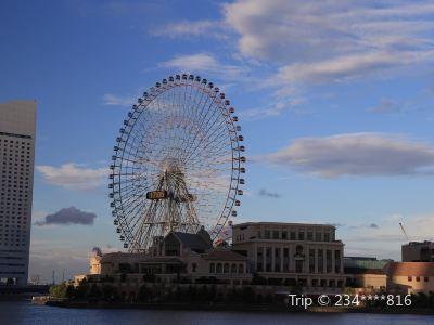 Cosmo Clock21大摩天輪