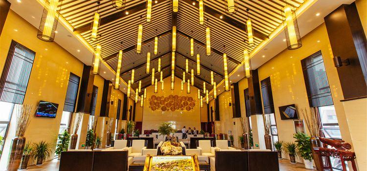 Red Oak Yuquan Steaming Hot Spring Resort2