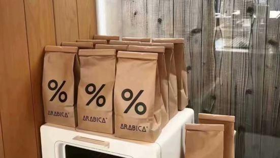 太子灘奇異香砂鍋店
