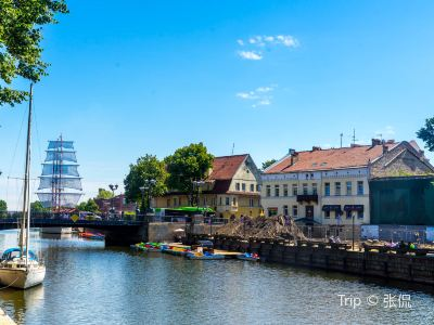 Klaipeda Old City