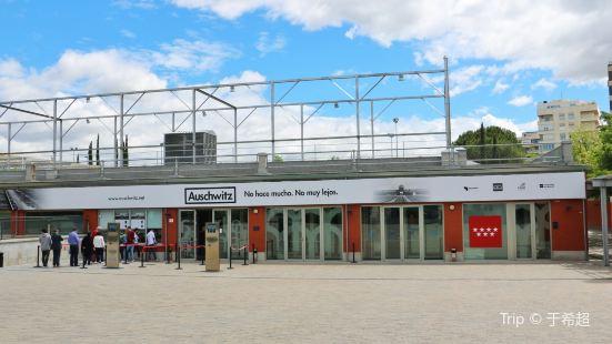 Arte Canal Exhibition Center