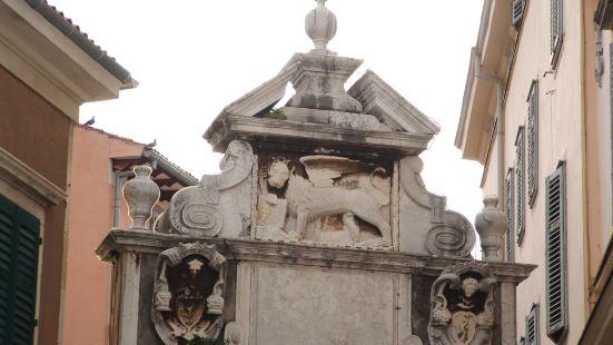 Balbi Arch