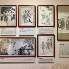 왕안스기념관 여행 사진
