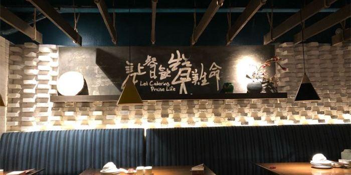 刀板香餐廳(望江東路店)1