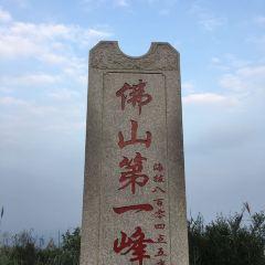 Zaomu Mountain User Photo