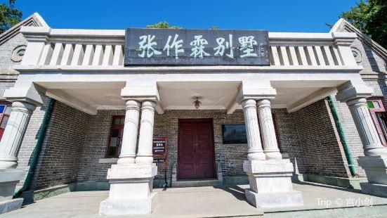 Zhang Zuolin Villa