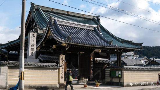 Myodenji Temple