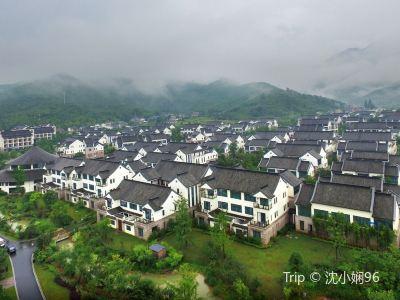 Anji Spring Alpha Resort