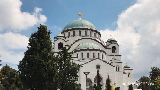 St. Sava Serbian Orthodox Cathedral