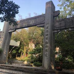 Huiru Park User Photo
