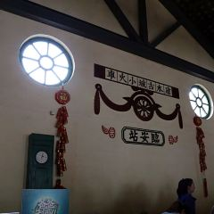Jianshui Excursion Train User Photo