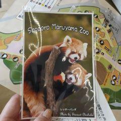 Sapporo Maruyama Zoo User Photo