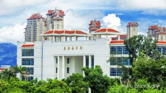 Jiageng Library
