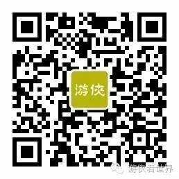 廣東汕尾陸河賞梅 花開花謝不待人