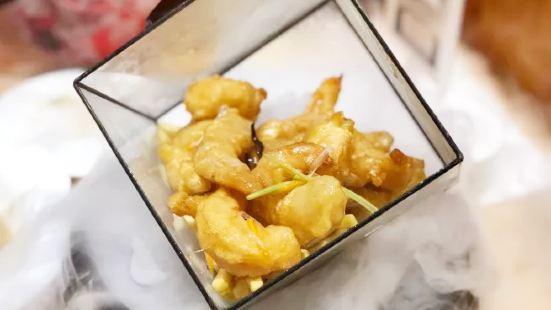 Dao Xiang Gu Niang Seafood Restaurant