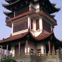Champion Pavilion User Photo