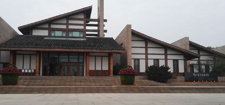 The Scenic Area of Deng Xiaoping's Former Residence1