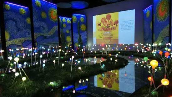 Nanjing Xingkong Cuojue Art Museum
