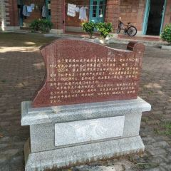 Zhai Ruins User Photo