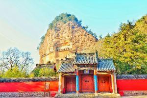 Tianshui,Recommendations