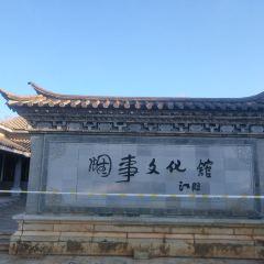 Hongta Group Tobacco Industrial Park User Photo