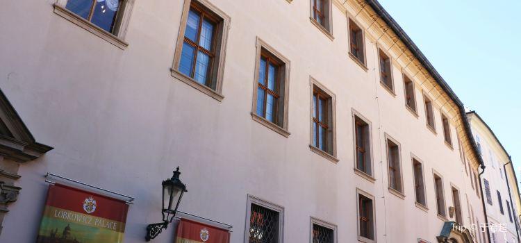 Lobkowicz Palace1
