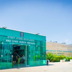 Bible Lands Museum Jerusalem User Photo