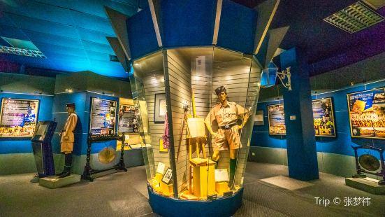 경찰 박물관