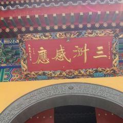 Shenyang Dafa Temple User Photo