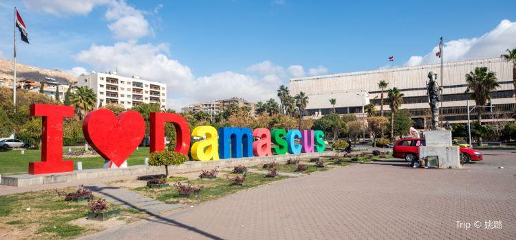 I Love Damascus Monument1