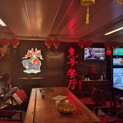 TuYe Beijingcai (YanSha JinJie) User Photo