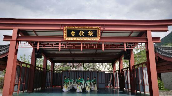梨園文化體驗區